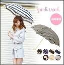cute pink trick (trick pink) umbrella folding umbrella store folding umbrella rain or shine and for umbrella UV cut compact brand Gifts Gift