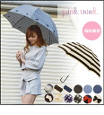 cute pink trick (trick pink) umbrella store long umbrella rain or shine and for umbrella UV cut adult brand Gifts Gift