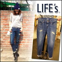 LIFE's [life] TODAYFUL [トゥデイフル] our stock from the end of June, Tomm's Denim denim jeans women's jeans straight Yoshida Satoshi incense [11411415] # 203