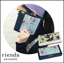 rienda (liendo) iPhone case paleflower iPhone6 case Handbook-Handbook card holders with floral flower brands who care store (genuine) (ip6-71293/ip6-71295)