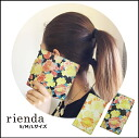 rienda (liendo) smartphone cases for all kinds! Peplum pleated iPhone6 iPhone5 iPhone5S iPhone5C galaxxxy Android case notebook type card case with floral flower brand popularity (genuine)