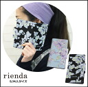 rienda (liendo) smartphone cases for all kinds! Paleflower iPhone6 iPhone5 iPhone5s iPhone5c GALAXY Android case notebook type card case with floral flower brand popularity (genuine)