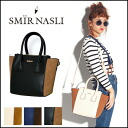 Samir fine materials and small, nicely rounded shapes classy and cute! New Editor Shoulder Z women's Tote shoulder bag 2-way with skin hand brand simple plain 2013 new fall