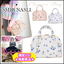 Samir [SMIR NASLI] classy flower print bag ♪ Flower Bag Bag shoulder tote bag ladies floral pedicels 2014 spring summer new [stock]