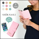 Samir (SMIR NASLI) Iphone6Case iphone6 case notebook type iPhone card mirror mirror smahocase cover brands who care store blog (0105-31509)