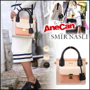 Samir (SMIR NASLI) store (book) (stock early April) Front Pocket Bag front pocket bag ladies shoulder 2-WAY (0106-11732)