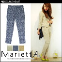 Recommended setup of Marietta sale trousers & shorts trend ★ Paisley print pants Womens, full length | | fs3gm
