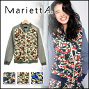 Marietta [MariettA] original camouflage switching by dressing UP! With print blouson ladies jacket spring Camo [ITK], [stock]