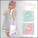 KOKOkim Satin フリルトート bags ladies tote bag cloth Hara-Juku series fashion magazine KERA (Kara)