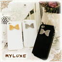 MY LUXE with Ribbon iPhone4/4 S, iPhone 5 support cases | IPhone, covers and cases, accessories | (ip4-001/ip4-002) fs3gm
