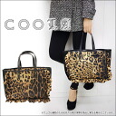 ■ bags for ■ クーラバッグ fashionable lady a leopard print bag! レオパードフリルトート BAG (CQ10774) | Womens, handbags, Leopard print | (CQ10774) fs3gm