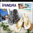 IPANEMA Sandals Brazil shot! Celebrity favorite Sandals ★ LOLITA | Womens, shoes, sandals, | rubber shoes, shopping and beach Sandals fs3gm