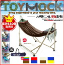 TOY MOCK anywhere easy installation! Portable hammocks hammock indoors | folding hammock stand | Hammock free-standing outdoor camping fs3gm