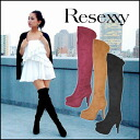 I do not leave リゼクシー [RESEXXY] sloppy にくしゅくしゅしても! Center line knee high boots heel 12cm lady's beautiful leg black camel [151431875400]