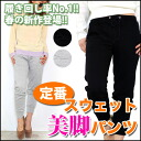 """DOUBLE HEART select"" adult casually ♪ Street style ♪ sweatpants Womens sweat full-length [stock]"
