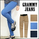 Edgy in the best stretch skinny pants move effortlessly ♪ Grammy jeans [JEANS GRAMMY] ソフトパギンス beauty legs leg ladies trousers & shorts full-length [immediate shipment], [ITK] [5143]