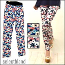 I wear it and do this full-length stretch feeling and Mitsuki grade [GERUS D,RIS'E] floral design stretch leggings underwear beauty leg legendary man with long legs レギパン whole pattern skinny pants Lady's bottoms [I sell ][ITK][5211] to send immediately by mail order]
