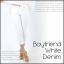 "A must this season white! ""DOUBLE HEART select brand ' white boy friend denim white denim Womens pants straight stretch waist [ITK], [stock]"