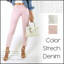 [% Of combined subject] pleated crop pants you want in different colors! DOUBLE HEART select brand color stretch denim denim Womens pants straight stretch [ITK], [stock]