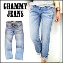 New P5 x boy friend denim crash damage in an idiomatic sense of up ☆ Grammy jeans [JEANS GRAMMY] NEW slim bow is beautiful legs leg denim pants Womens bottoms jeans [immediate shipment], [ITK] 5981-6