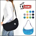 CHUMS [chums] lighter! perfect for outdoor shoulder bag ☆ Small Banana Shoulder Sweat shoulder bag women's mens also straps brand popular sweatshirts [stock] and [ch60-0625]