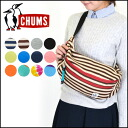CHUMS [chums, 500 ml bottles in two capacity ☆ Spur Fanny Pack Sweat shoulder bag women's mens also strap brand people like sweat light [stock] and [ch60-0626]