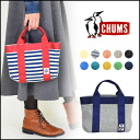 The CHUMS [chums] hey go easy to reach! Light and compact size ☆ tote bag S ladies men's brand popular porch wristlet cosmetic pouch sweat Pocket border [stock] and [ch60-0726]