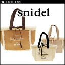 Sneijder fluffy furry multi active ☆ canvas x Sheepskin bags ladies Tote Boa logo Sterling fs3gm