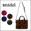 Noting the different perfectly ☆ kalabari Sneijder 2-WAY Boston bag autumn-winter pattern and material! Women's shoulder handbag hand small Leopard pattern 2013 AW autumn winter new fs3gm