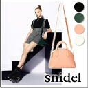 Sneijder semi-circle bag with logo! it can produce elegance a lovely woman! Womens shoulder hand 2way 2013 AW autumn winter new fs3gm