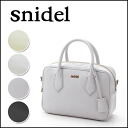 Sneijder [snidel] bag square form a cute 2-way bag! スクエアパッド lock bag [March stock early, bag ladies also handbags brand 2014 S/S spring summer new [SWGB141604] and [regular Edition]