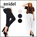 I am proud of the beautiful silhouette like the スナイデル [snidel] mail order woman! Variation skinny pants Lady's denim underwear stretch beauty leg stretch slim [regular article ][SWFP144165]]
