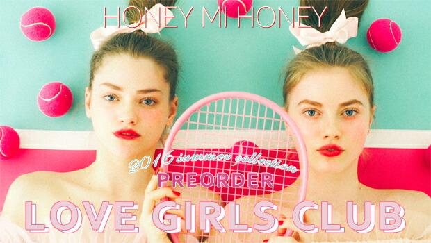Honey mi honey