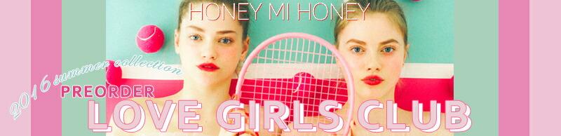 honey mi