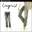 boys denim vintage jeans, ungrid skirts ヴィンテージボーイズデニム | Shop Womens | blog pants full length fs3gm