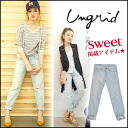 ungrid [アングリッド] our stock from early June damaged light denim women's denim jeans boys damage crash store blog [111421401001]