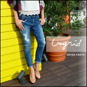 ungrid [アングリッド] our stock from the beginning of may ヴィンテージリメイクサルエルデニム women's denim pants jeans damage straight [111421491901]