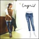 ungrid (angled) store ViVi on! (Reservation) (May-end of stock) freidhemistosuri denim jeans jeans women's straight 高園 Azusa blog (111521420301)
