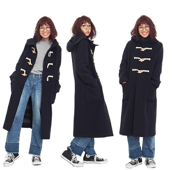 Womens Long Duffle Coat