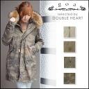 Women's ボリュームファー the adult mods coat rich ♪ raccoon fur with sulfide mods coat jacket (31358008) fs3gm