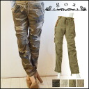 [goa] ladies can wear all season popular pants! Suspenders with sulfide cargo Pt cargo pants military full-length bottom cotton pants (31415011)
