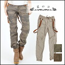 [goa] Popularity basic as for every Lady's in a season! Cargo pant Lady's military camouflage plain fabric khaki beige [31445039] with suspender