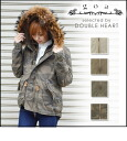 [goa] With the lady's mail order [is going to be received in the beginning of October] shortstop Mods coat outer jacket military khaki camouflage camouflage rial fur [31448037]