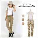 (goa) ladies ' mail-order suspenders with cargo pants military full length long pants westergom khaki camouflage with (31515057)