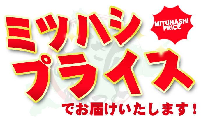 kakaku_001.jpg