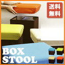Cute, colorful surroundings tool storage chairs, kids Chair, キッズス tools 05P14Nov13