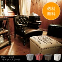 05P01Feb14 stool stool (without backrest) Ottoman seat chair West Coast taste rivet accents organiccotton houndstooth check ボンテッド leather Ortega Pinot Noir living door cafe style simple