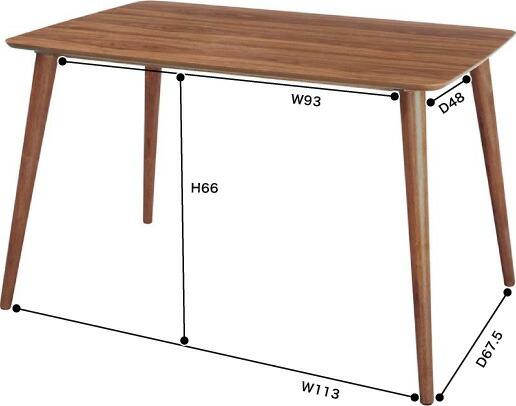 送料無料 ダイニングテーブル 北欧 4人用 ウォールナット カフェ TAC-242 幅 120