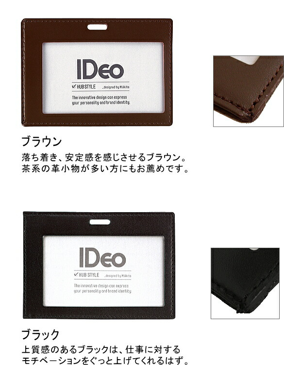 ideo case Design kit is ideoorg's platform to learn human-centered design, a creative approach to solving the world's most difficult problems.