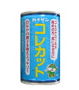 150 ml of Kaigen this cut drinks Co., Ltd. *10